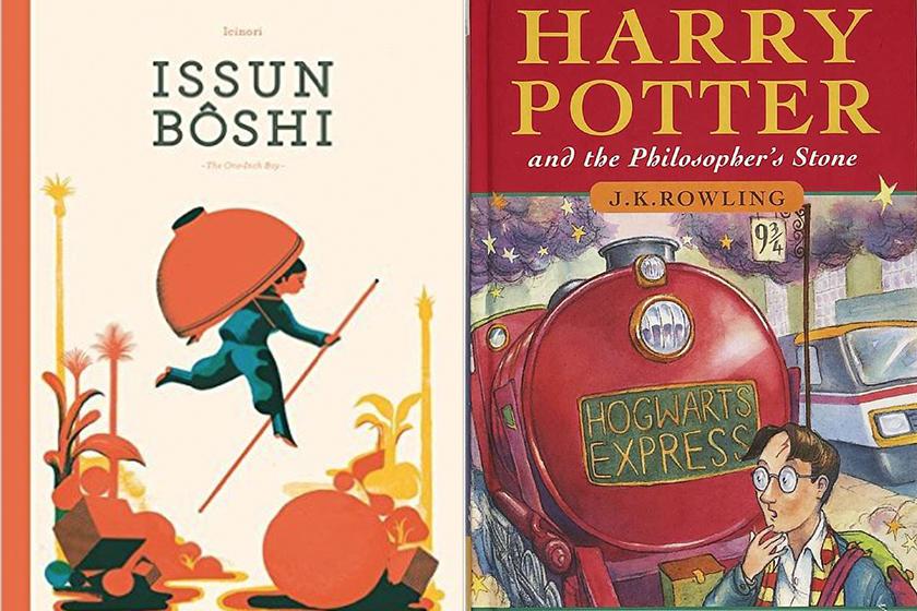 20 children's books